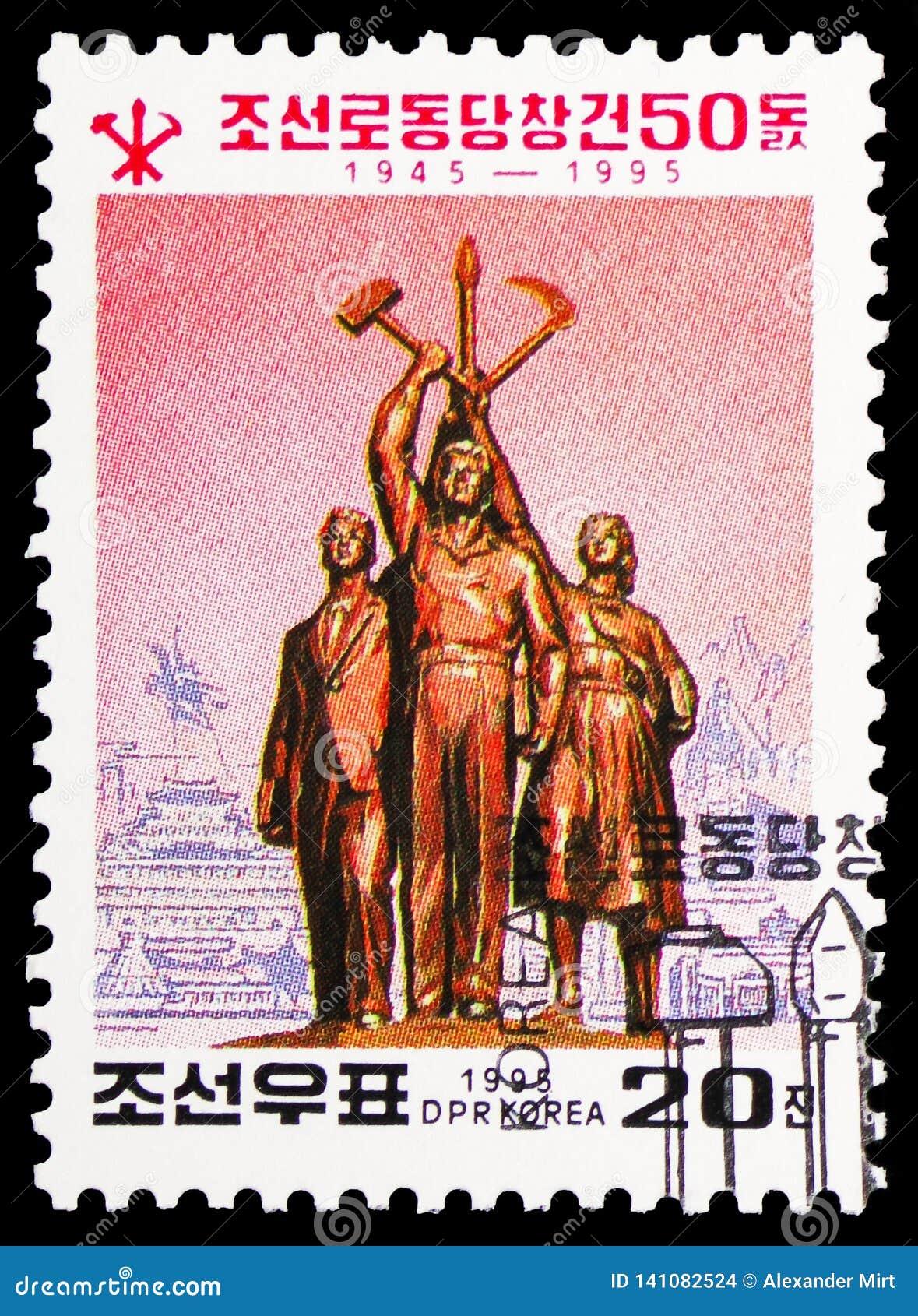 O monumento, o serie do Partido Trabalhista, cerca de 1995