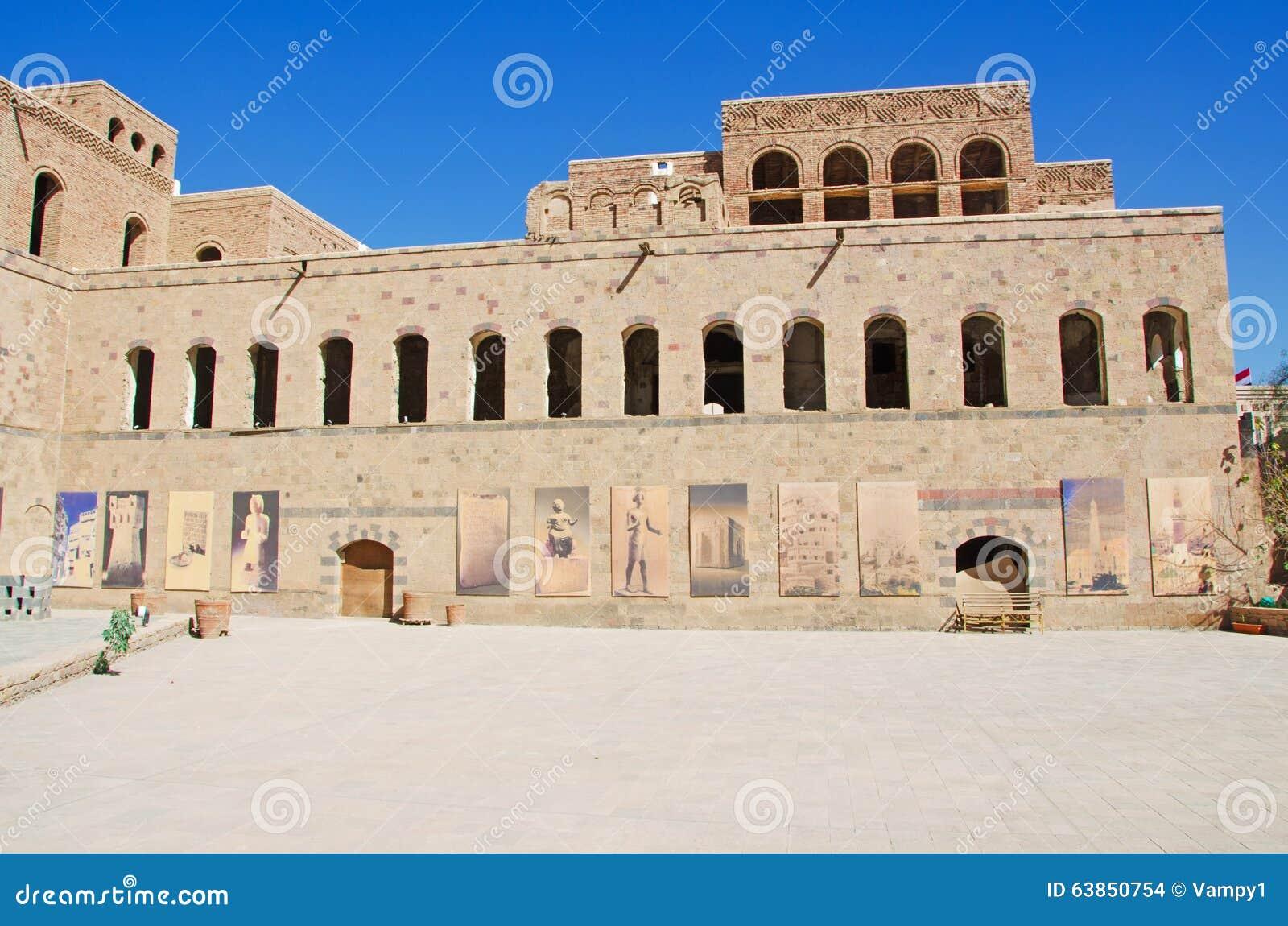 O Museu Nacional de Iémen, galeria, a cidade velha de Sana'a