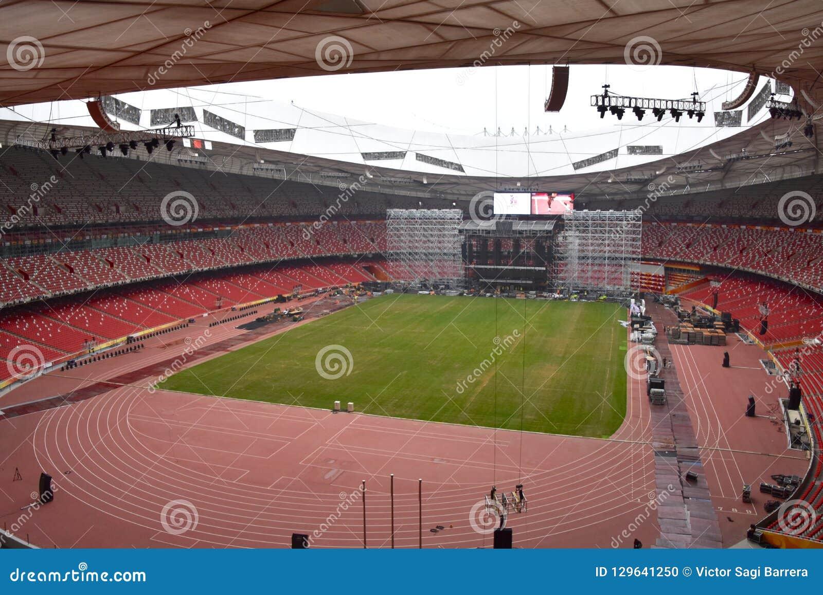 O ninho do pássaro, estádio nacional, Pequim, China