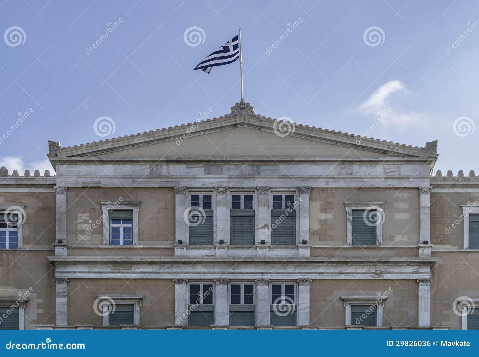 O parlamento de Greece
