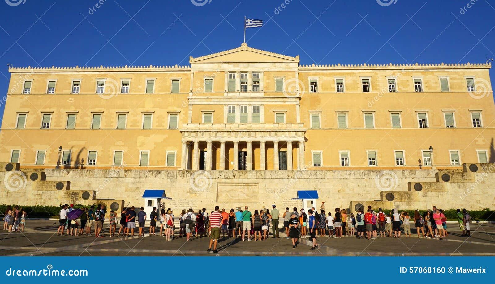 O parlamento em Atenas