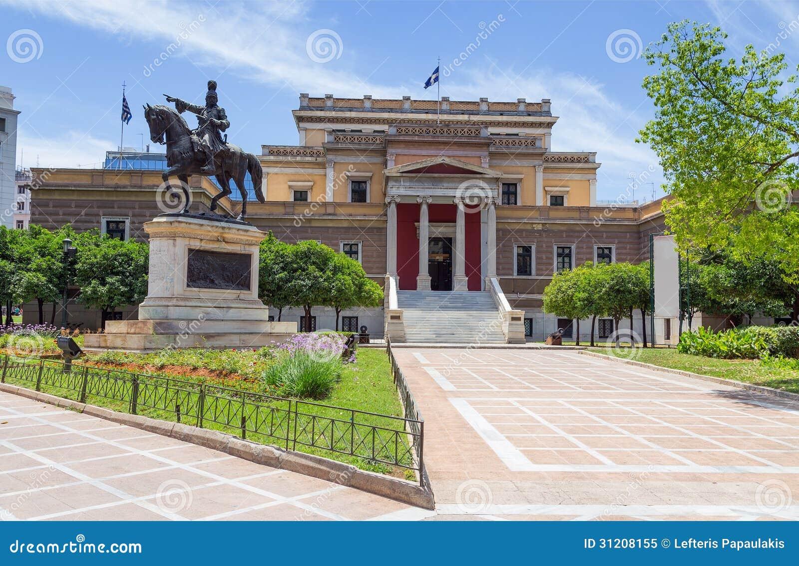 O parlamento velho abriga, Atenas, Grécia