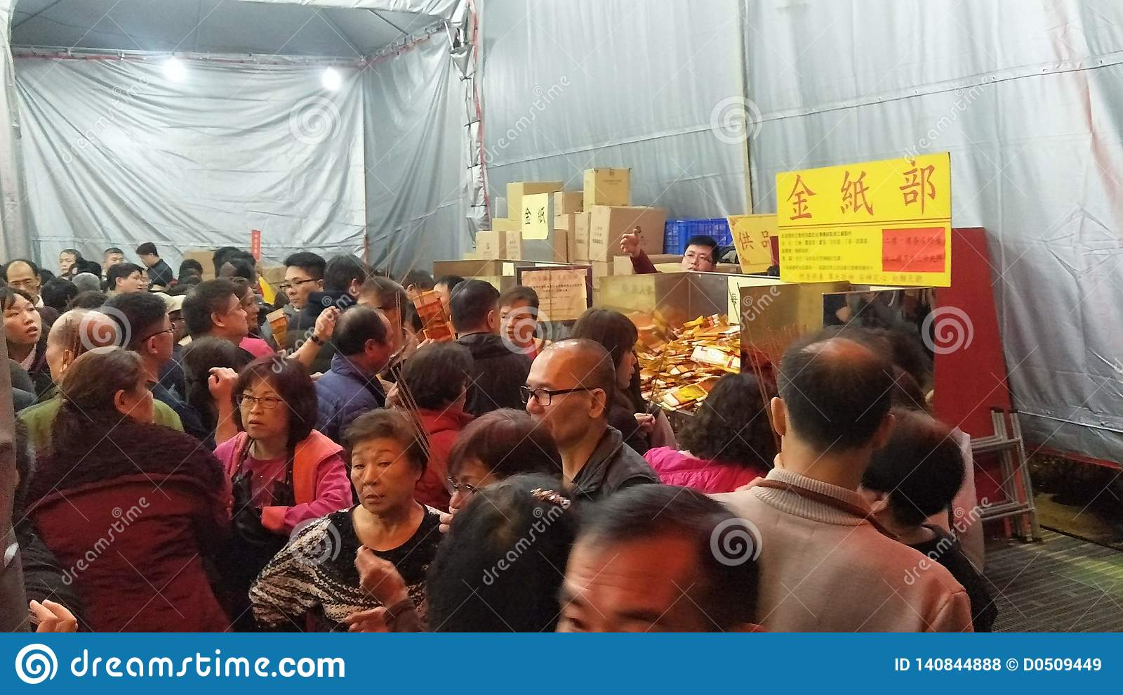 O primeiro dia do primeiro mês é 'Tian Gong Sheng '