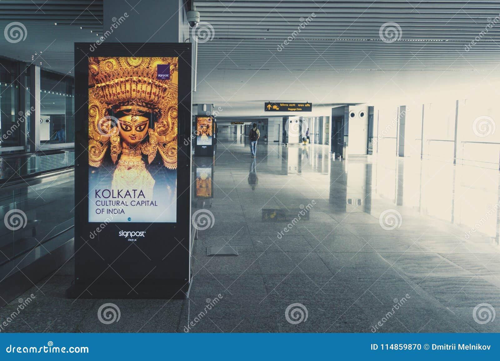 O terminal novo do salão da chegada de Netaji Subhash Chandra Bose International Airport