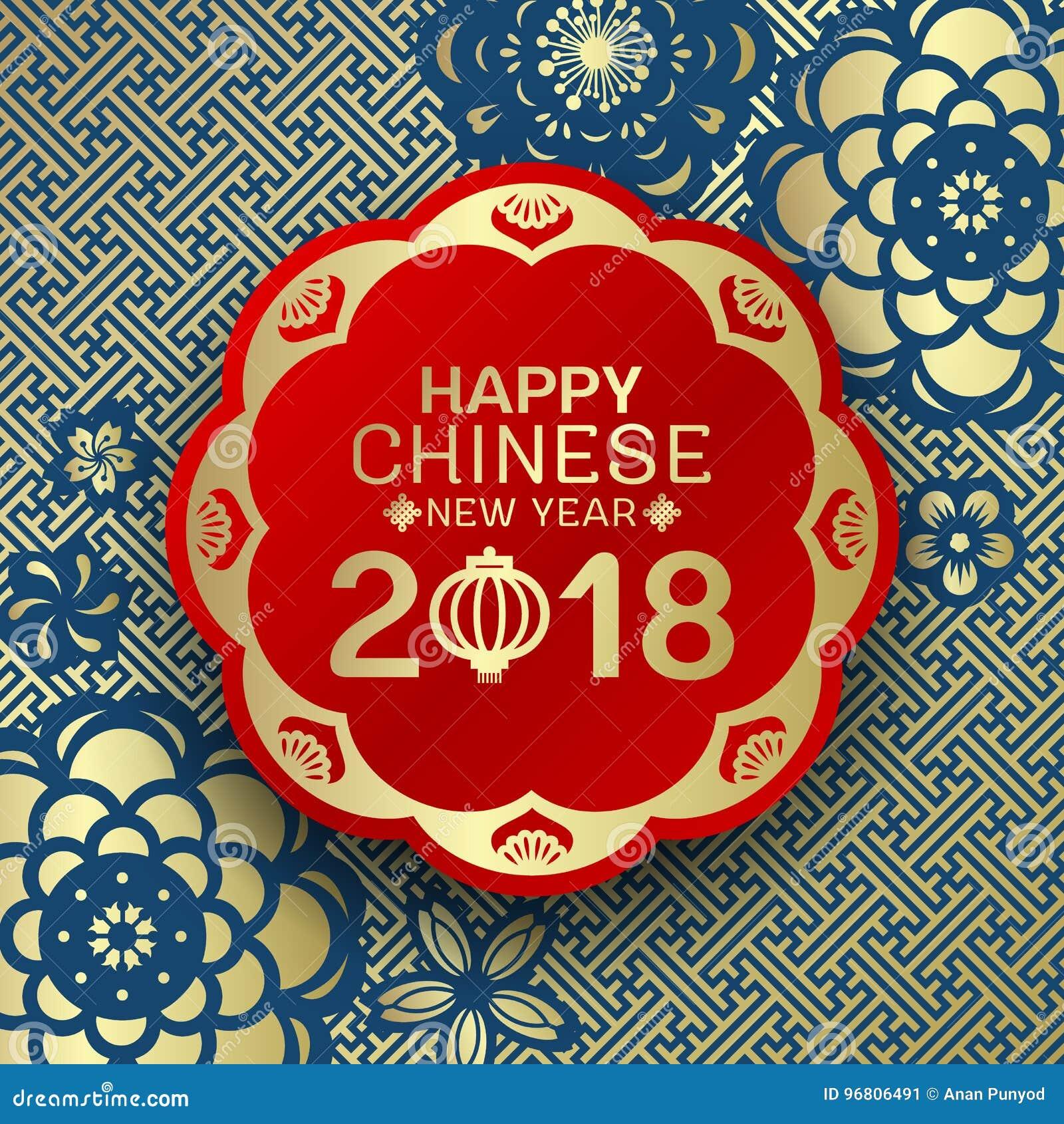 O texto chinês feliz do ano novo 2018 na bandeira vermelha do círculo e o vetor azul do fundo do sumário do teste padrão da porce