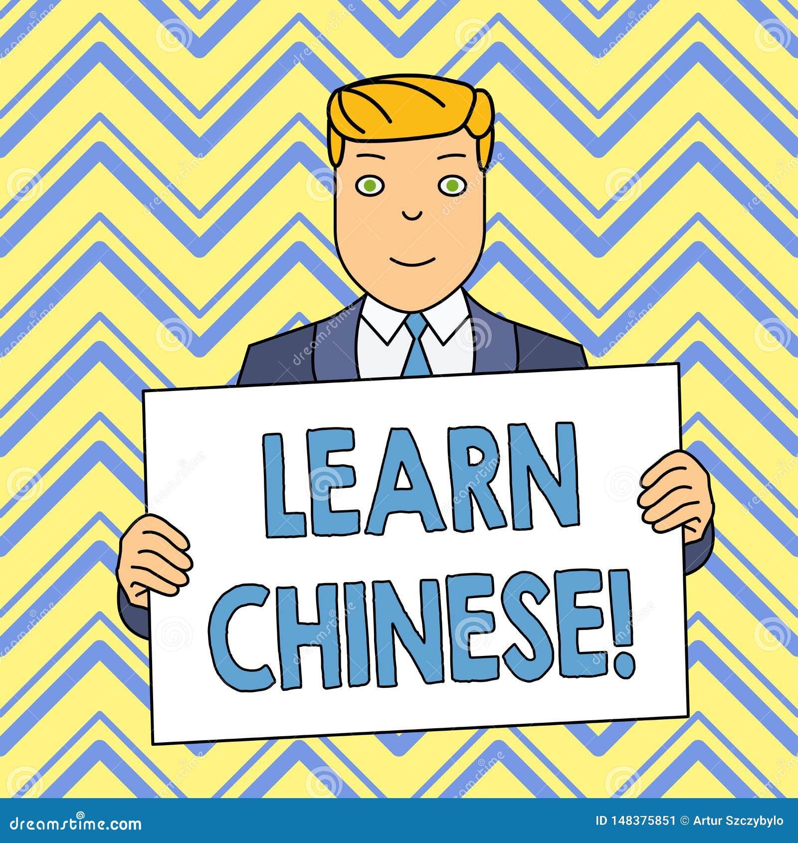 O texto da escrita da palavra aprende o chin?s Conceito do neg?cio para o ganho ou para adquirir o conhecimento em escrever e em