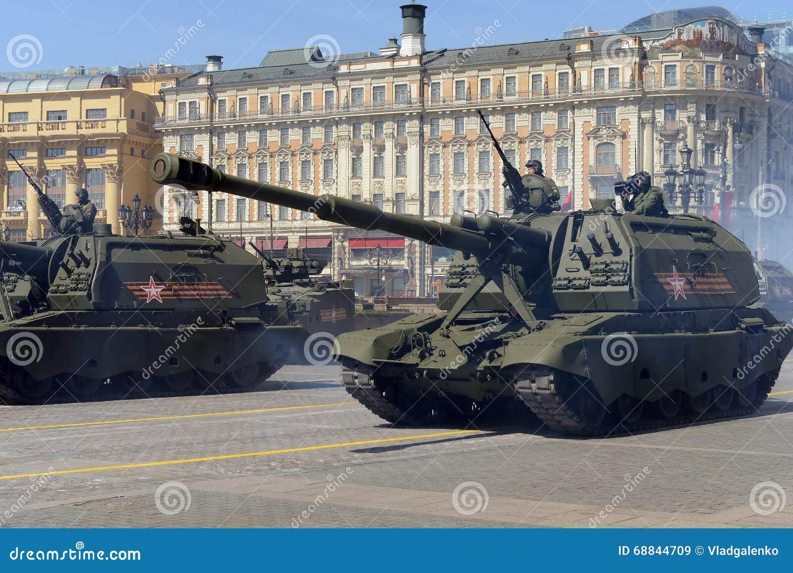Obús automotor pesado ruso 2S19 Msta-S (de 152 milímetros granja M1990)
