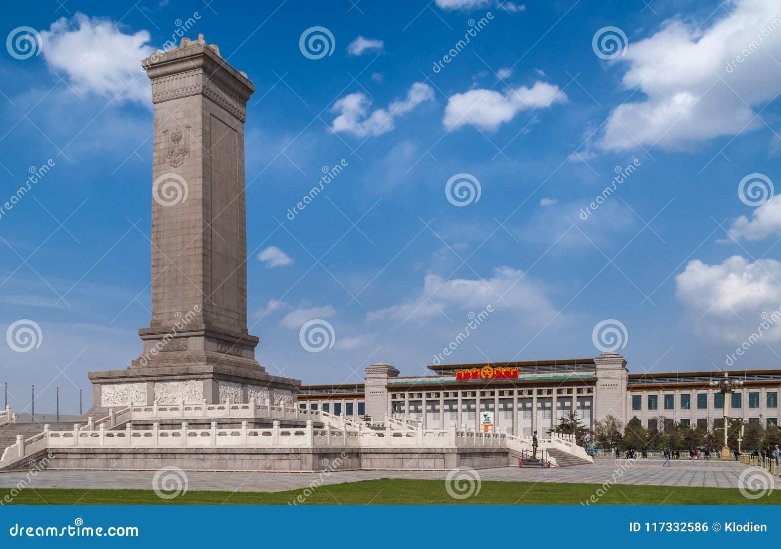 Obelisco do memorial de guerra na Praça de Tiananmen, Pequim China