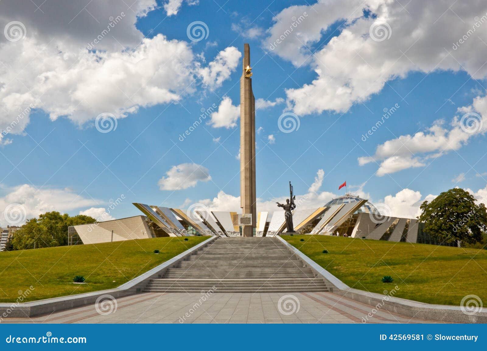 Download Obelisk Hero city Minsk stock image. Image of minsk, center - 42569581