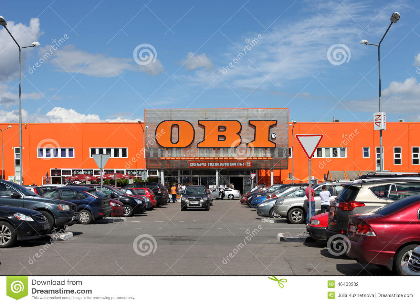Вакансии компании ОБИ, работа в ОБИ в Москве, в Санкт