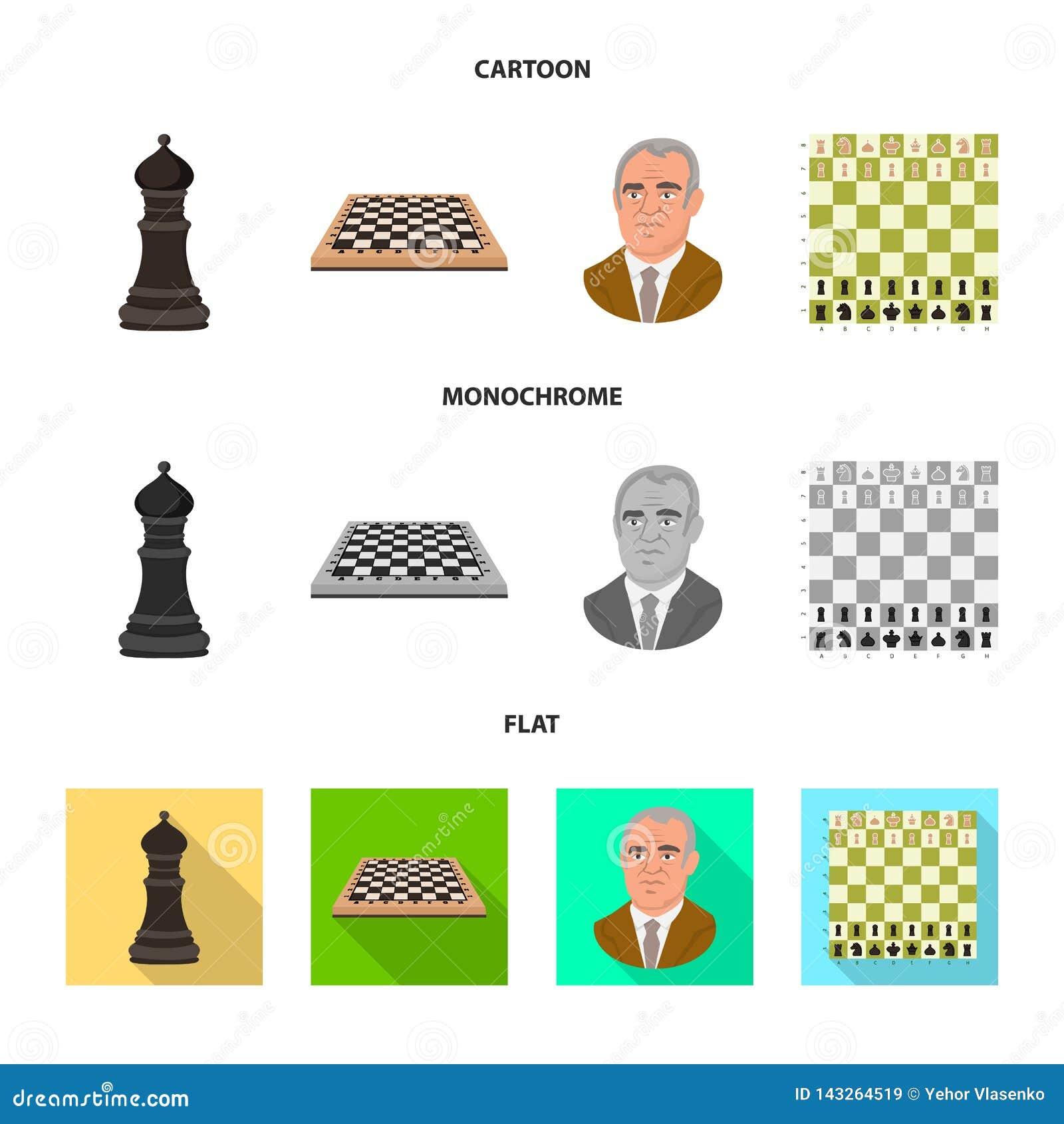 Objeto isolado do checkmate e do ícone fino Ajuste do símbolo de ações do checkmate e do alvo para a Web