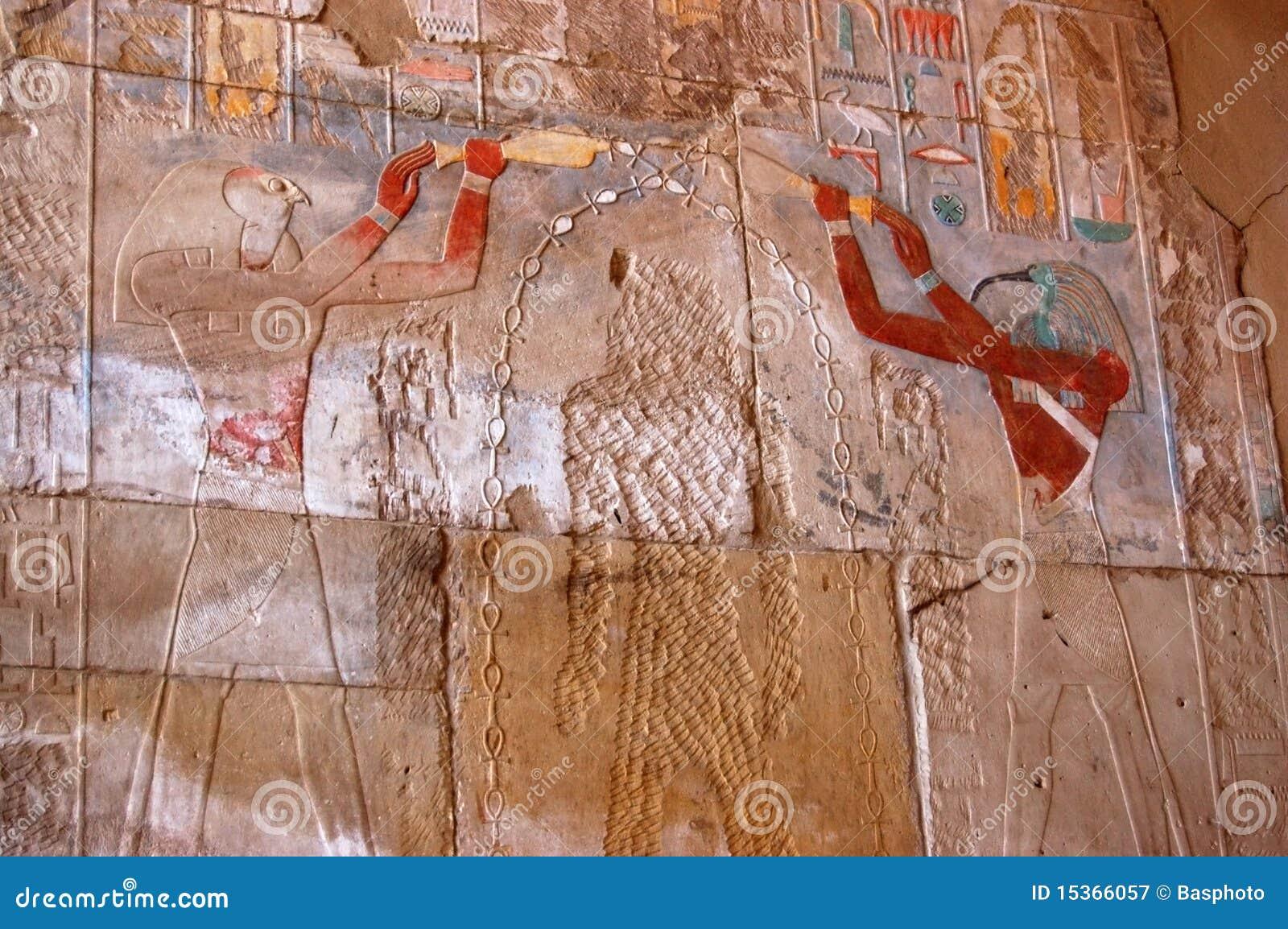 Obliterated pharaoh