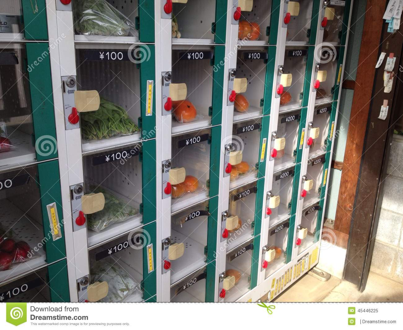 obst automat