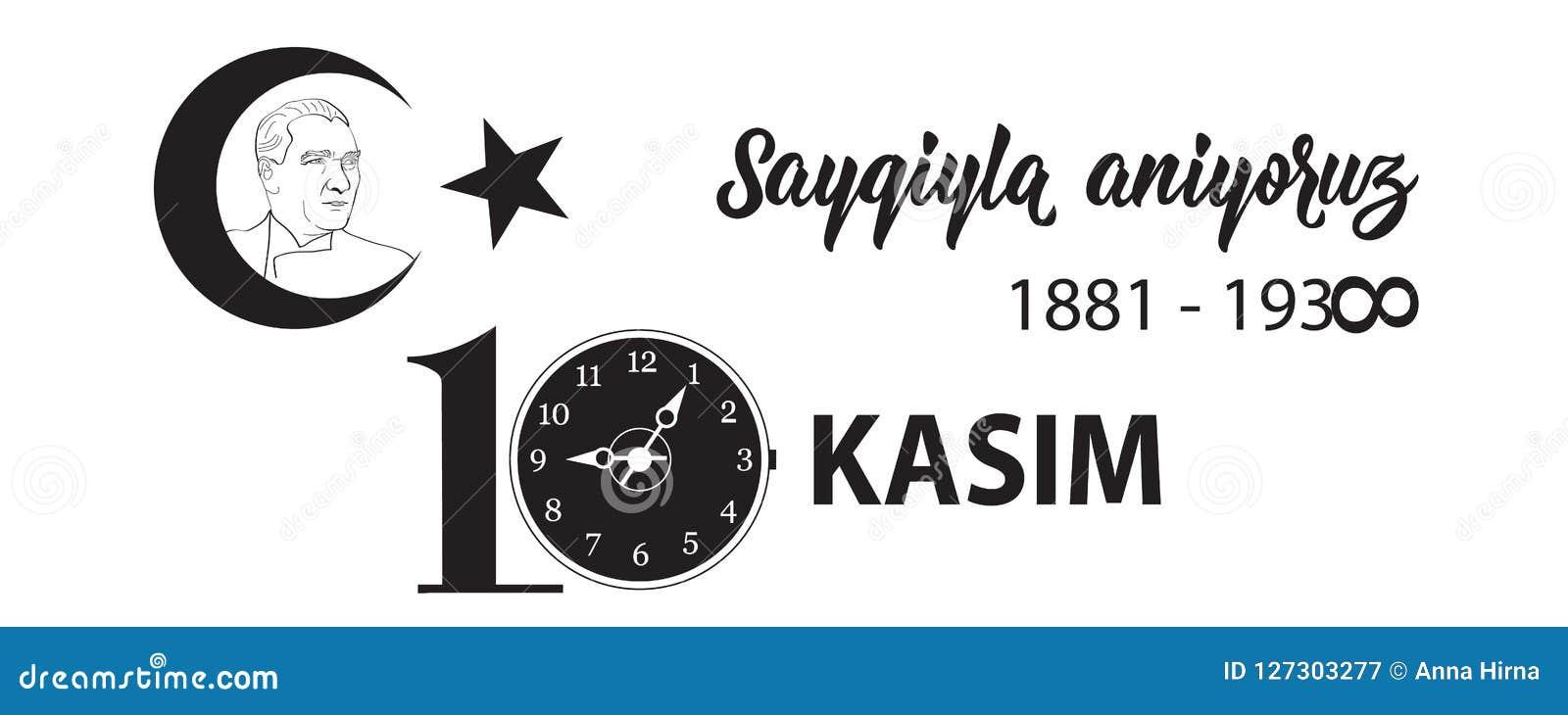 Också vektor för coreldrawillustration jubileums- dag Ataturk för datumNovember 10 död Engelska: November 10, respekt och minns