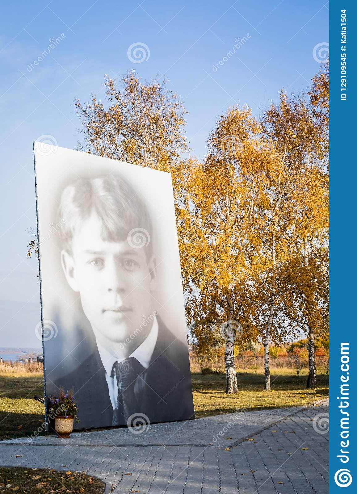 October 14, 2018 - Konstantinovo village, Ryazan Region, Russia, The picture of Sergei Yesenin, autumn birches landscape