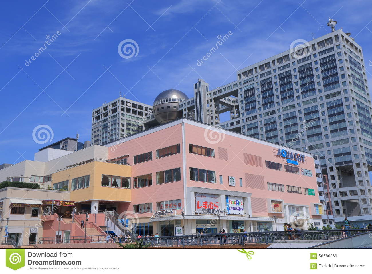 Modern Architecture Tokyo odaiba modern architecture tokyo japan editorial stock image