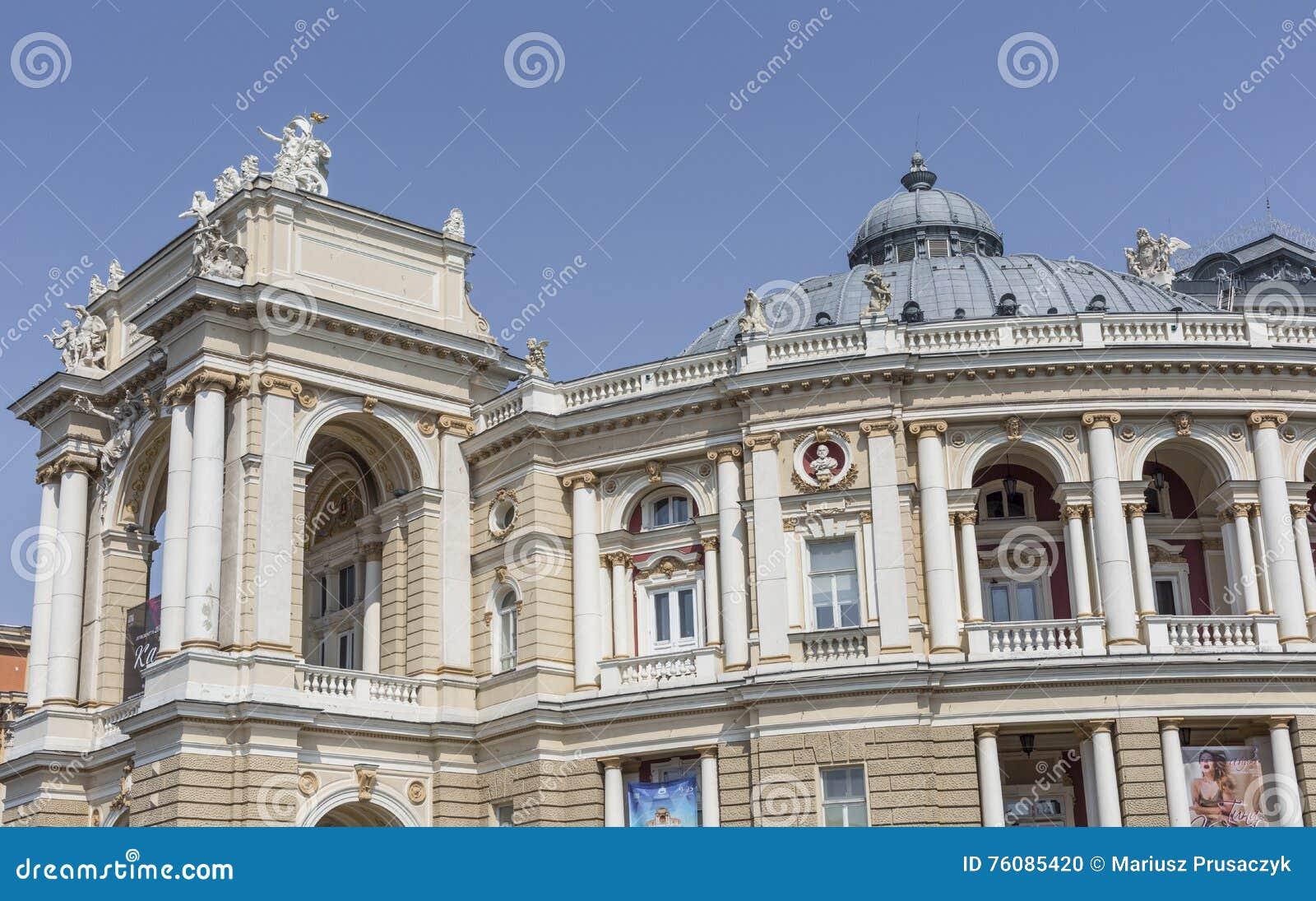 ODESSA, UKRAINE - 2 AOÛT 2016 : Odessa National Academic T