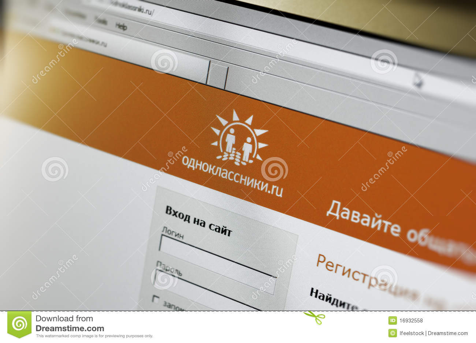 ОДНОКЛАССНИКИ  социальная сеть Odnoklassnikiru