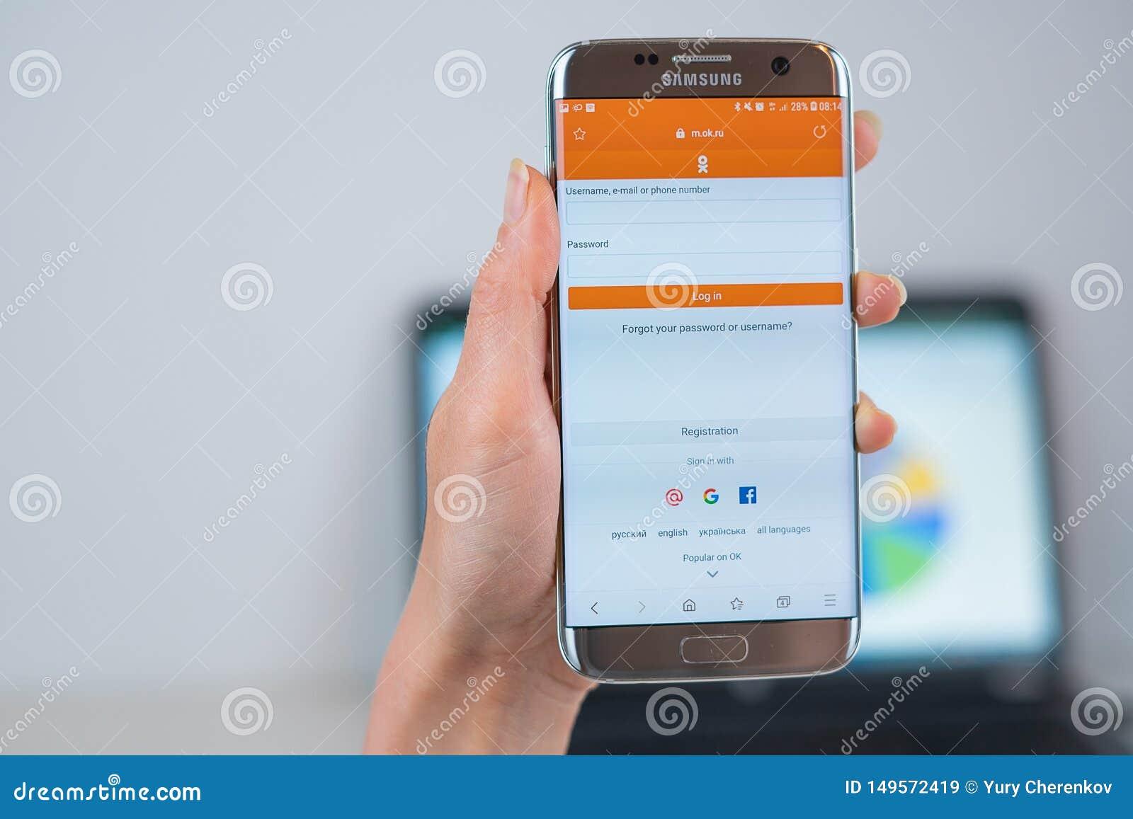www odnoklassniki ru мобильная версия скачать