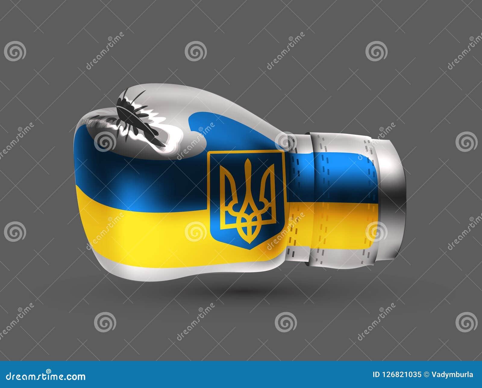 Odosobniona bokserska rękawiczka Ukraina chorągwiany realistyczny 3d
