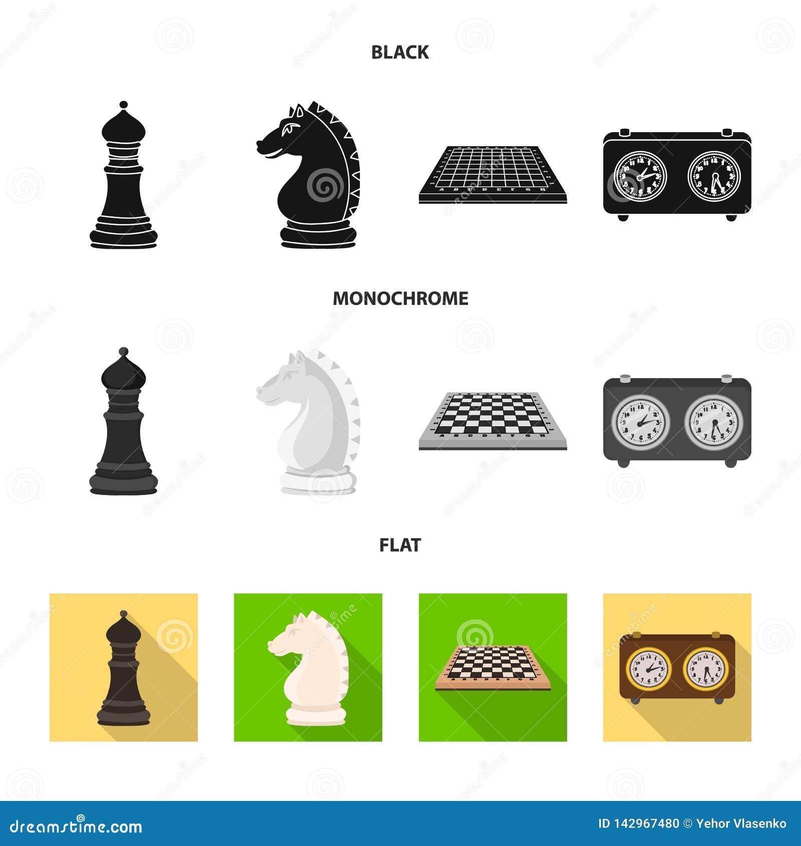Odosobniony przedmiot szachuje logo i cienieje Set szachuje wektorową ikonę dla zapasu i celuje