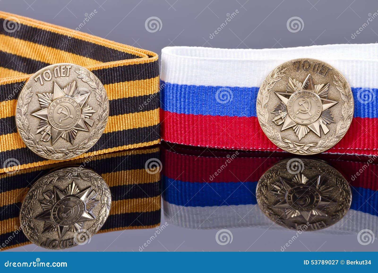 Odznaka uderzająca przy Petersburg mennicą dla zwycięstwo dnia