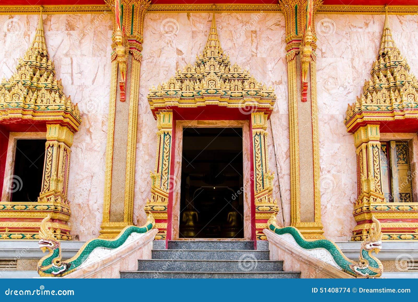 Ofício tailandês: Teste padrão TAILANDÊS de LAI no templo