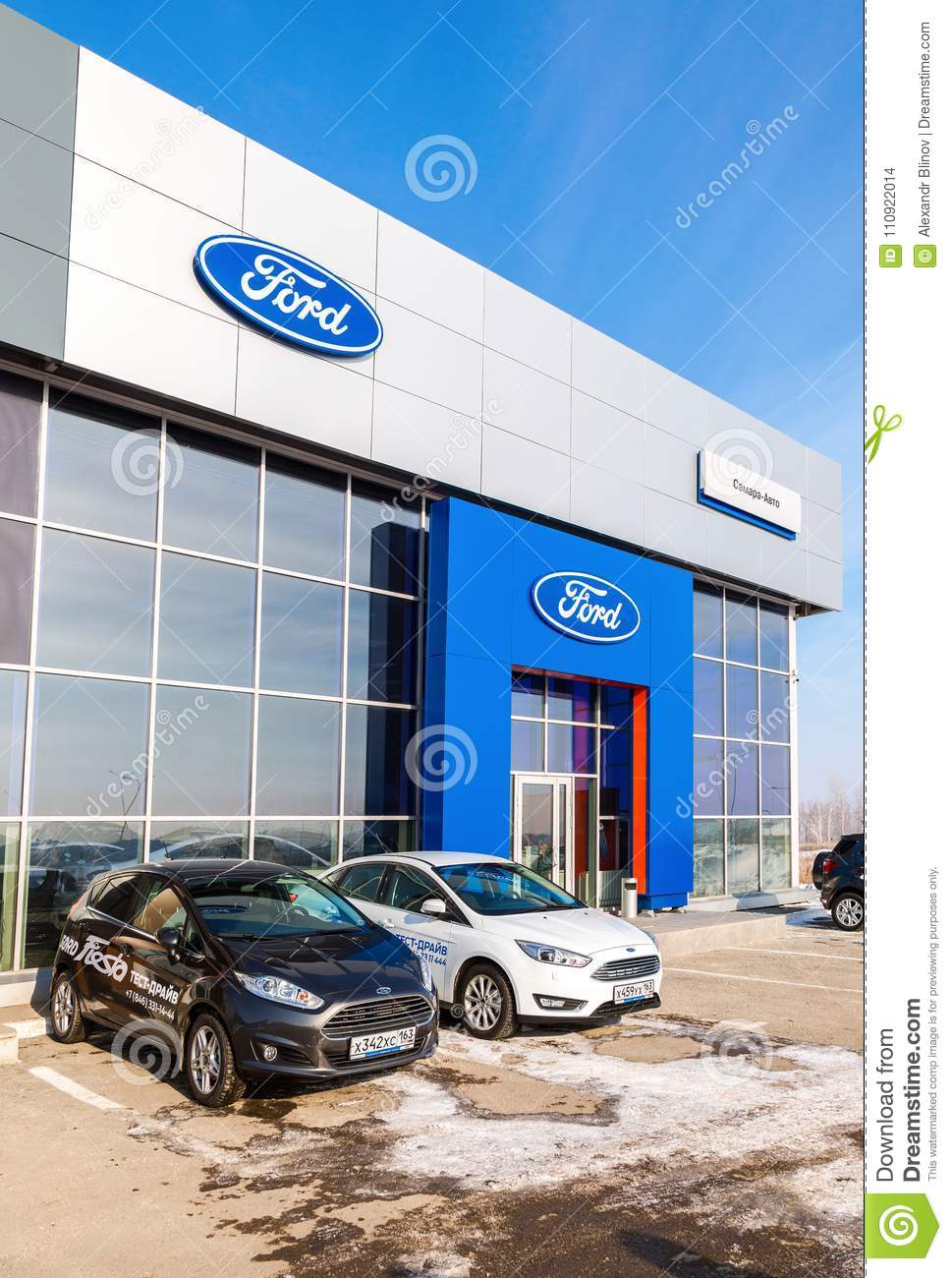 Office building of official dealer ford