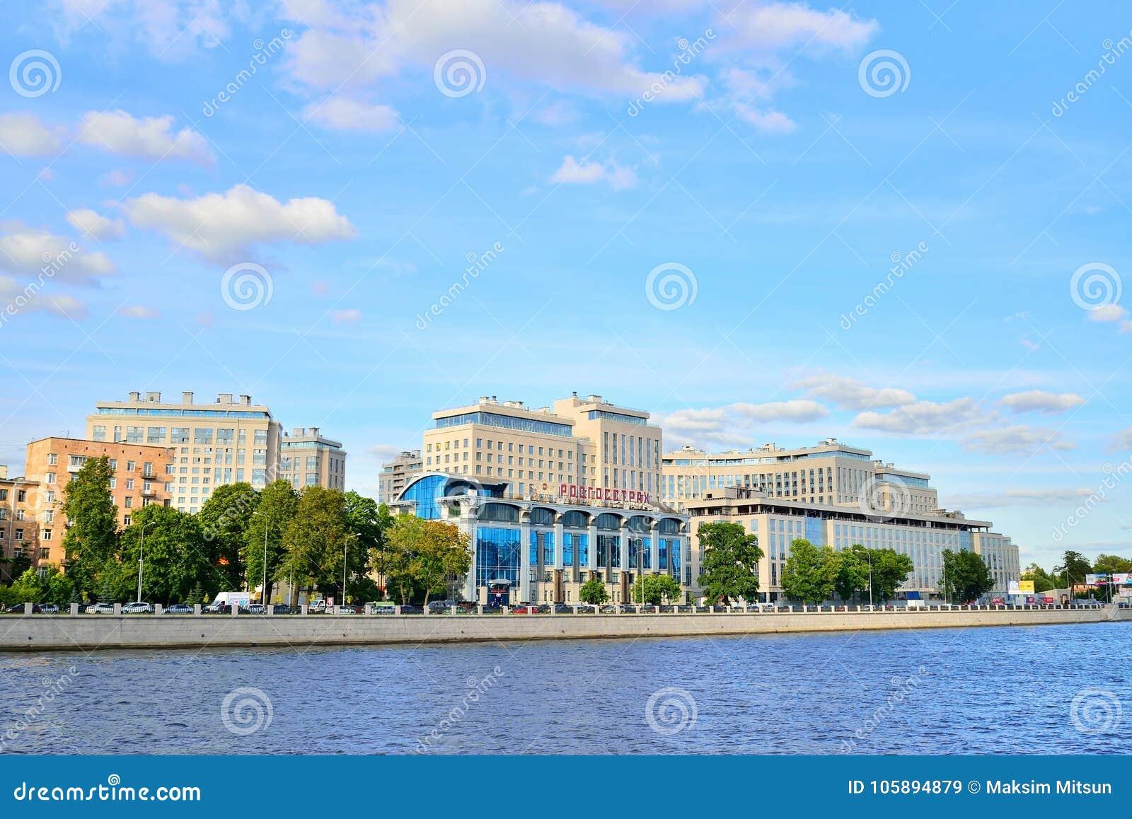 The Office Of The Insurance Company Rosgosstrakh On The