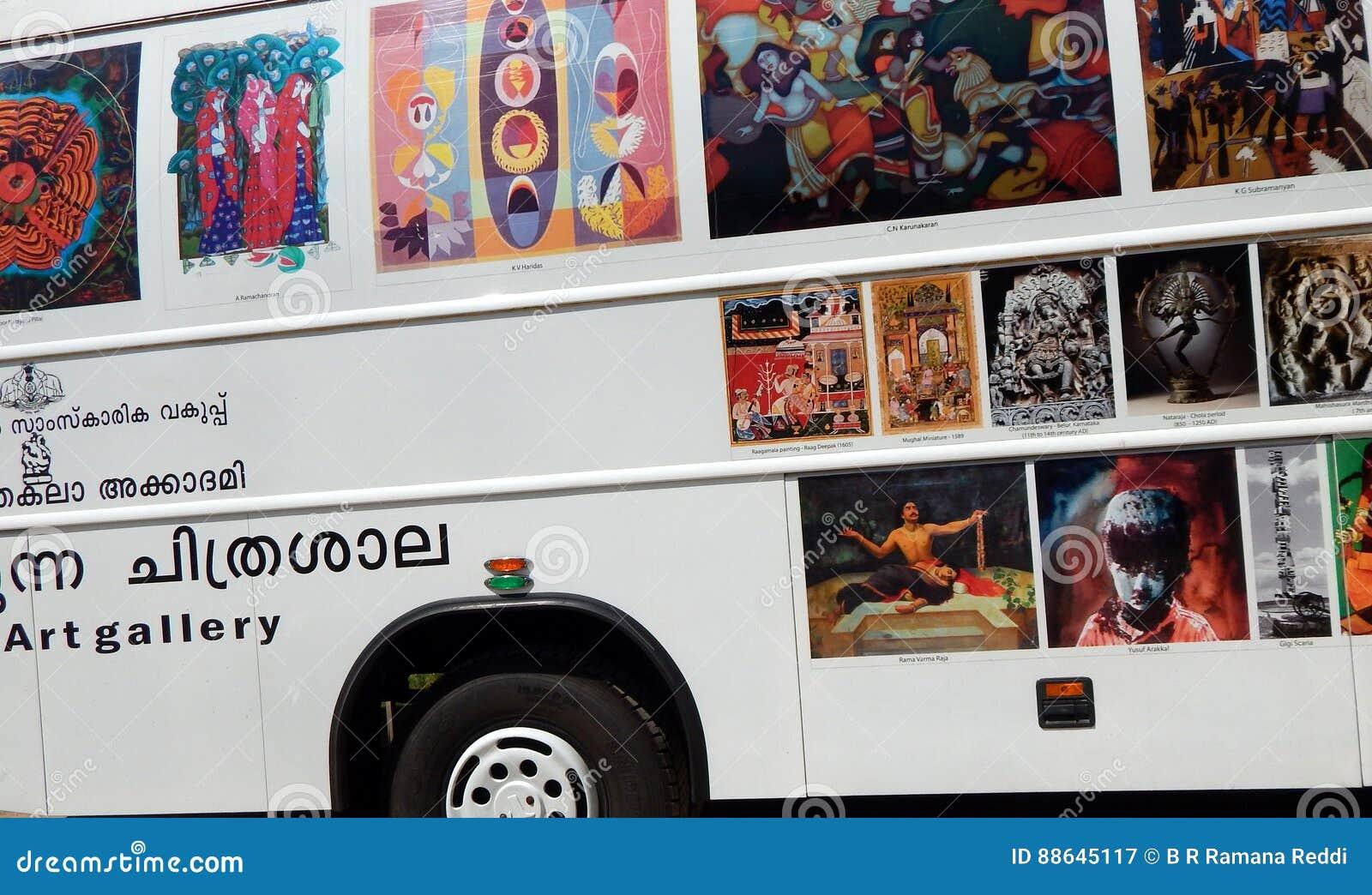 Office mobile d art d exposition d état du Kerala de peintre indien célèbre Raja Ravi Varma