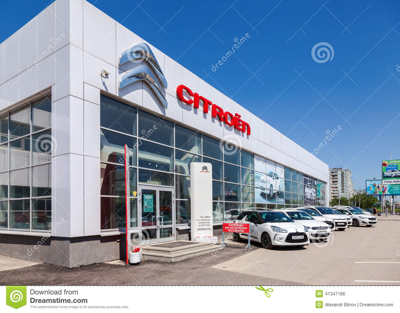 Office Of Official Dealer Citroen Editorial Photo Image