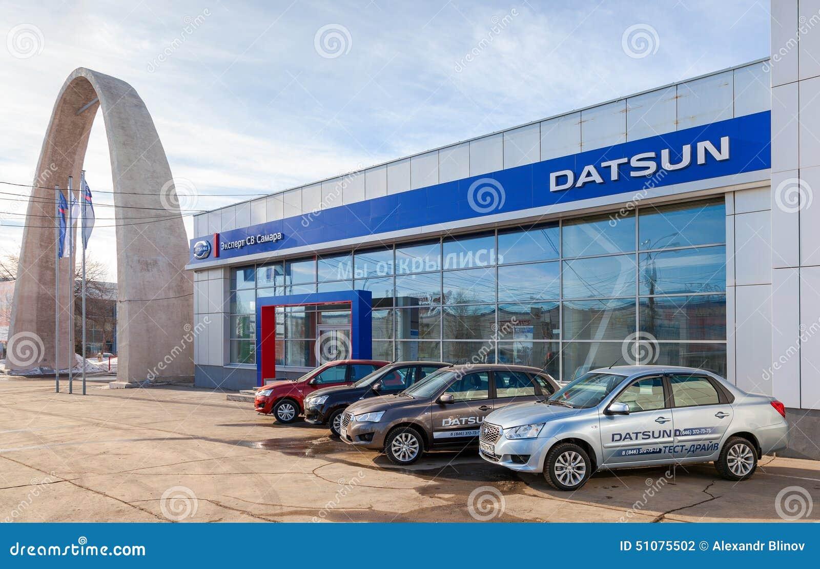 Office Of Official Dealer Datsun In Samara Russia