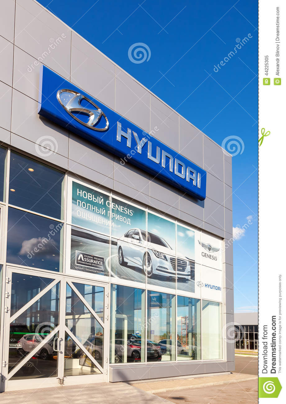 Office of official dealer hyundai editorial image image for Hyundai motor finance corporate office