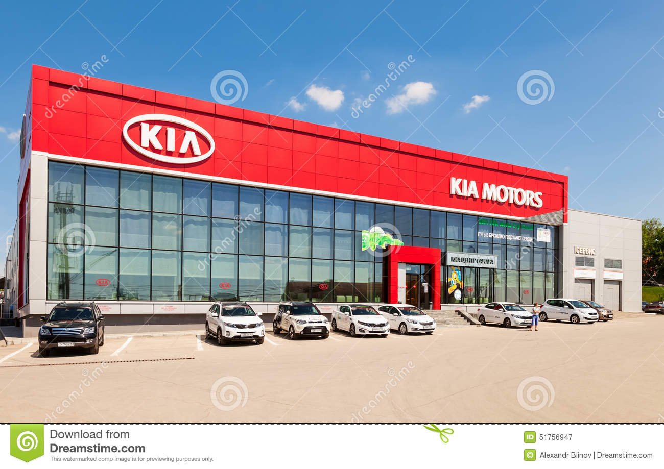 Office of official dealer kia motors editorial photography Kia motor dealers