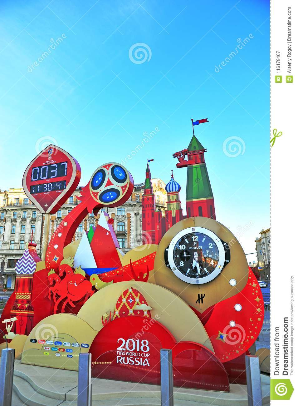 Fifa world cup 2018 countdown clock at the heart of moscow in wi.