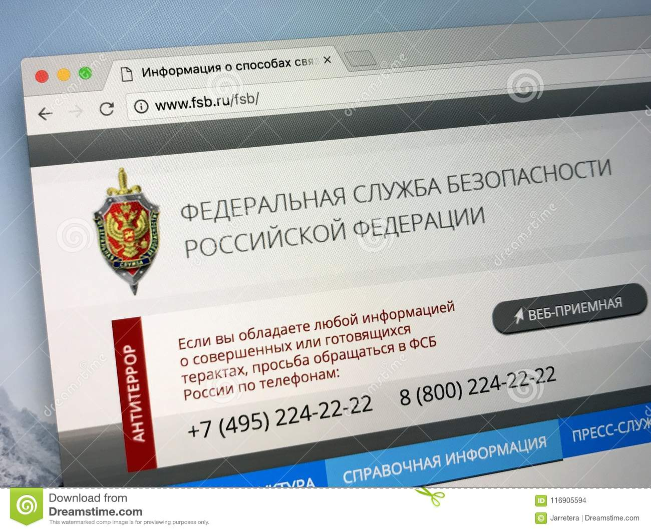 Official homepage of The Federal Security Service of the Russian Federation - FSB