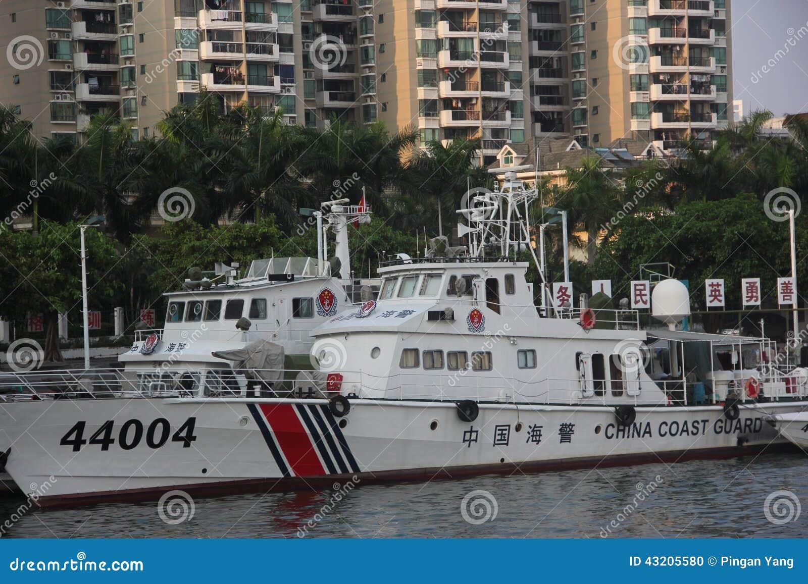 Download Officiellt Skepp För Den Marin- Polisen I SHENZHEN KINA AISA Redaktionell Foto - Bild av underhåll, maritimt: 43205580
