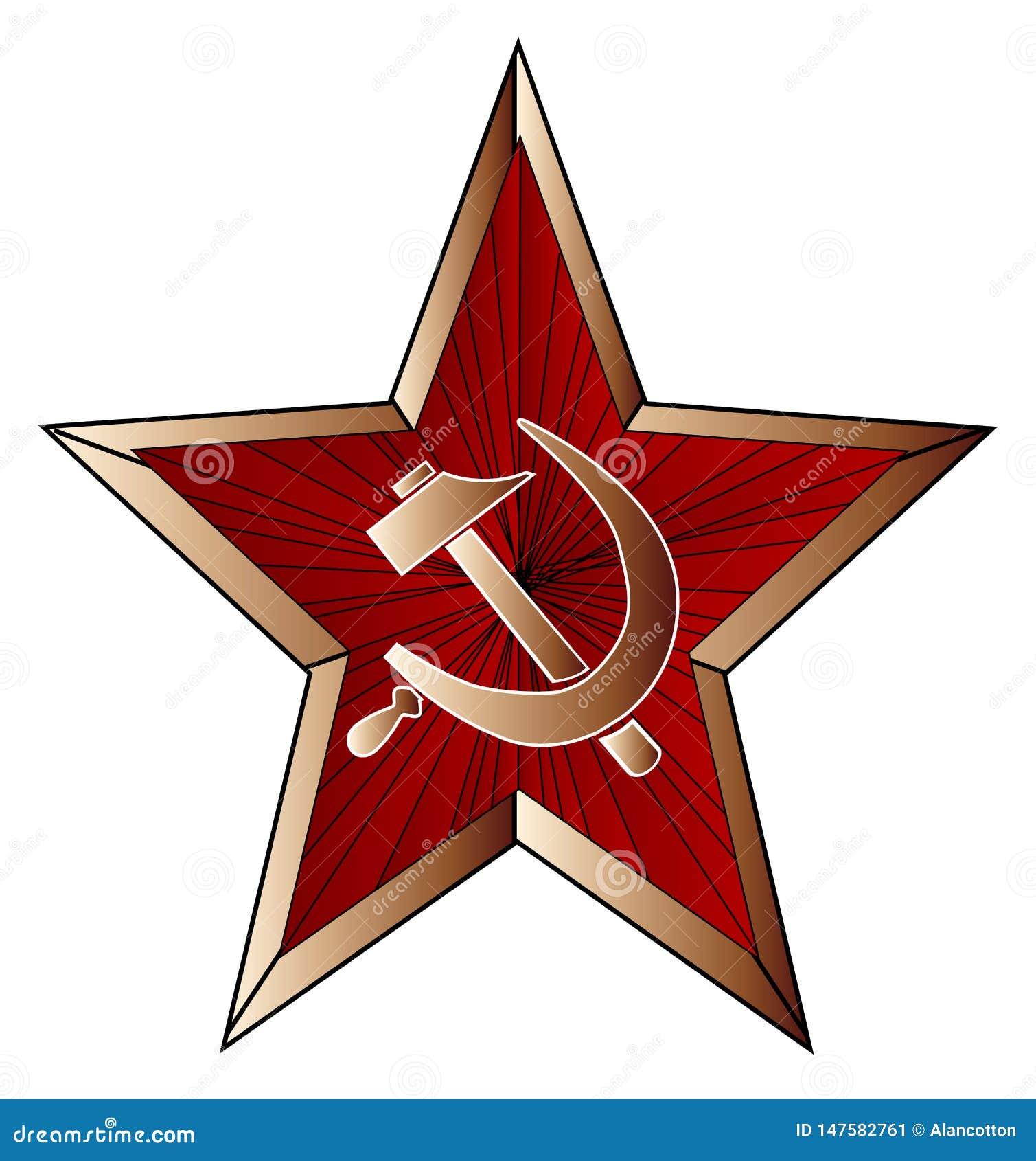 Oficial soviético Metal Cap Insignia