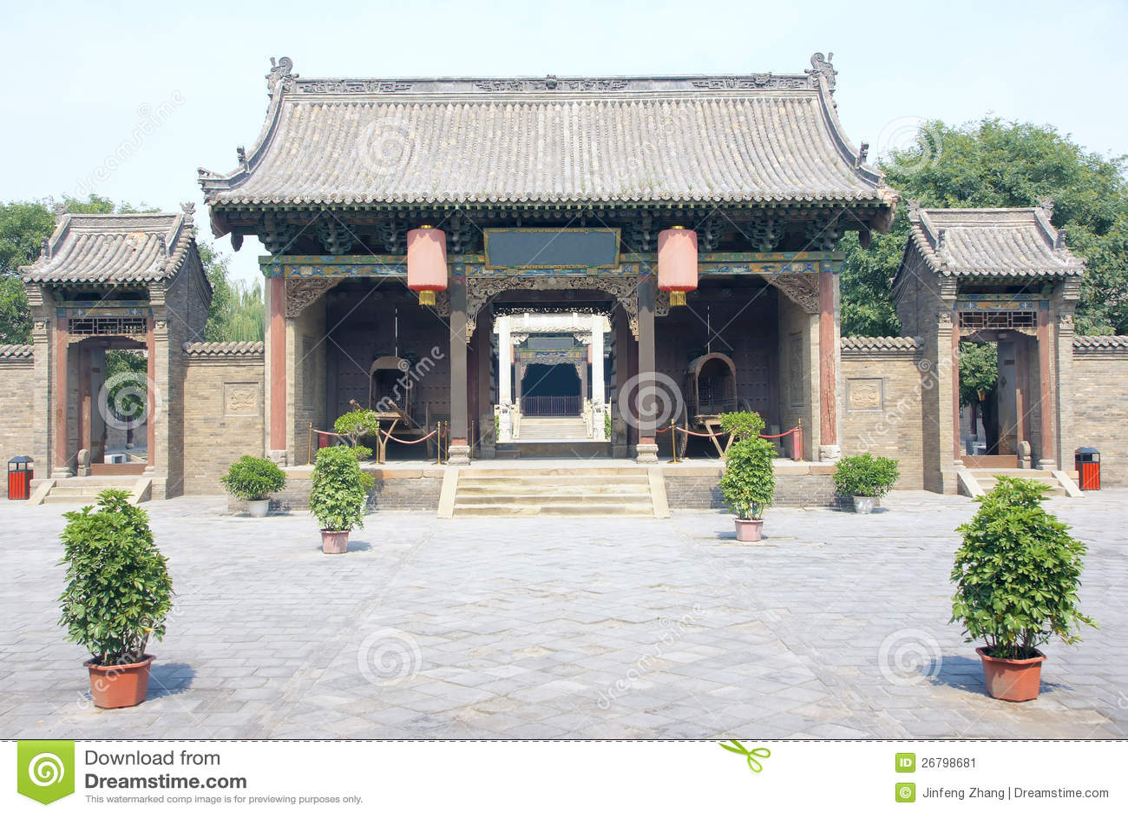 Oficina gubernamental de China feudal