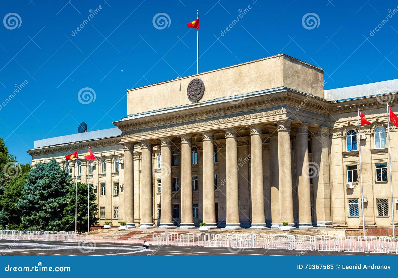 Oficina gubernamental y presidencial en Bishkek - Kirguistán