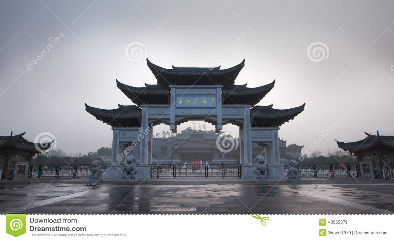 Ogrodowy expo park Chongqing
