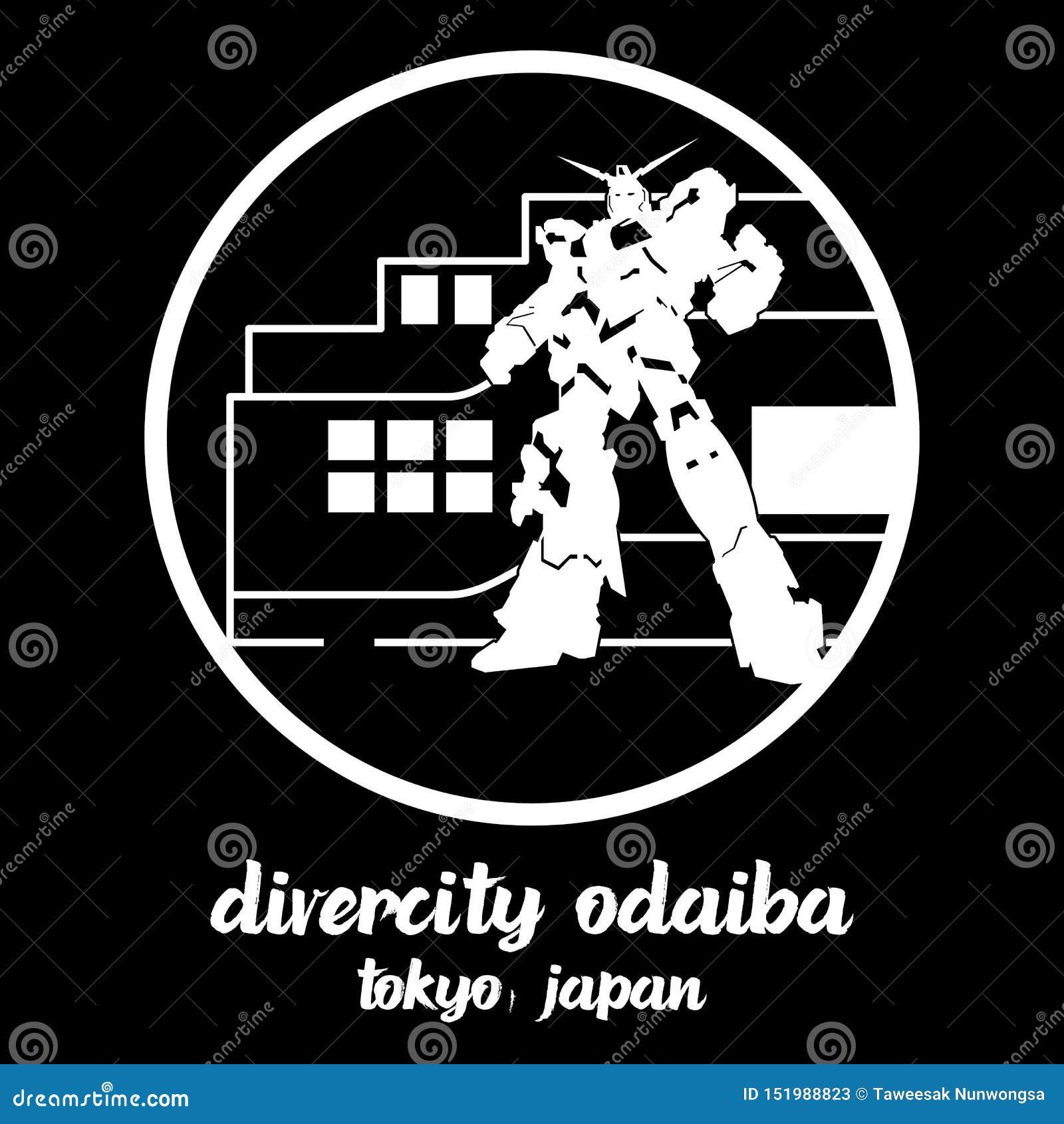 Okrąg ikony divercity odaiba Tokyo Japan r?wnie? zwr?ci? corel ilustracji wektora