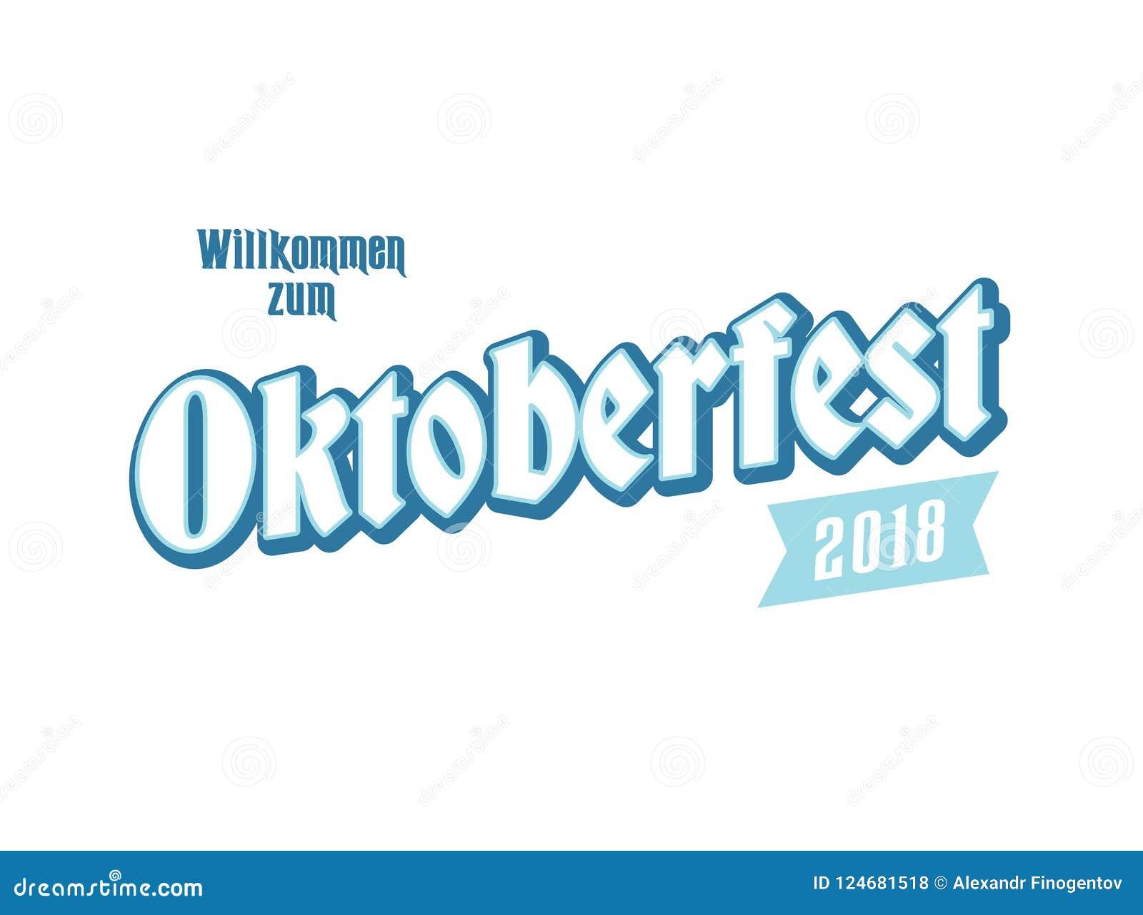 Oktoberfest Label Oktoberfest Typography Logo For Greeting Cards