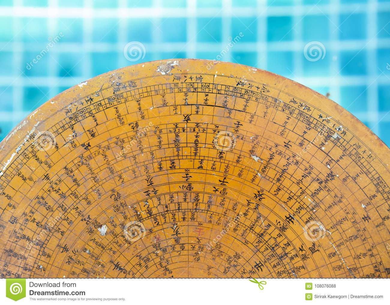Old Ancient Chinese Wooden Feng Shui Compass Stock Photo Image Of