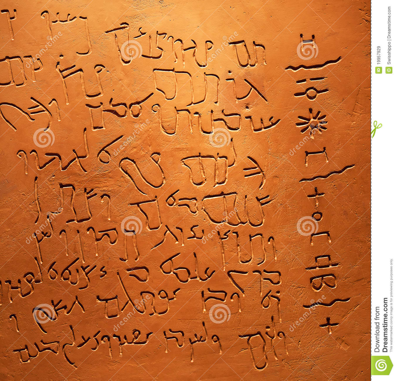 Old Arabic Script Royalty Free Stock Images - Image: 19957929