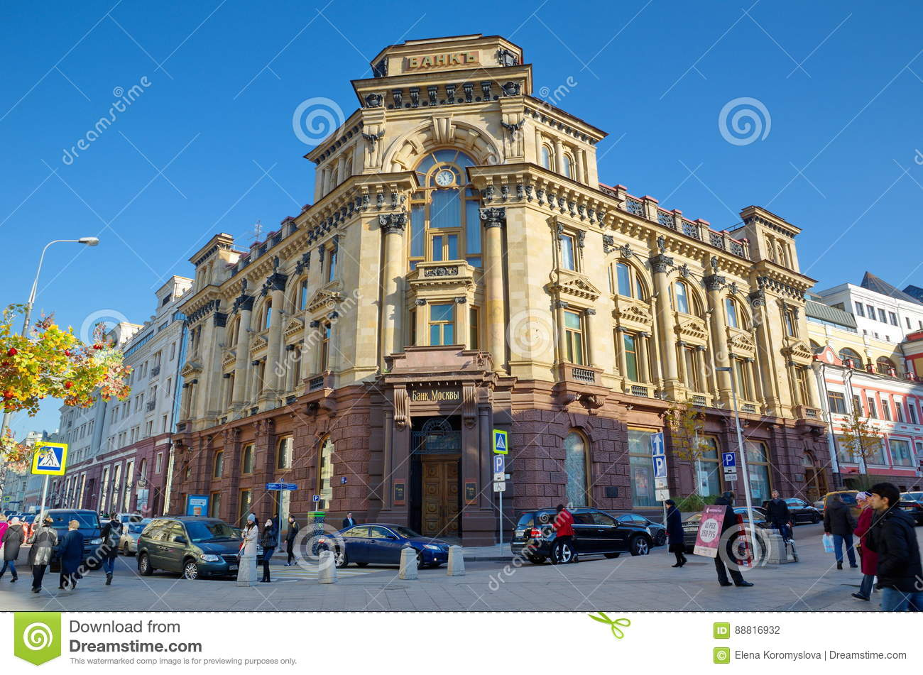 Which bank in Russia is the most reliable 55