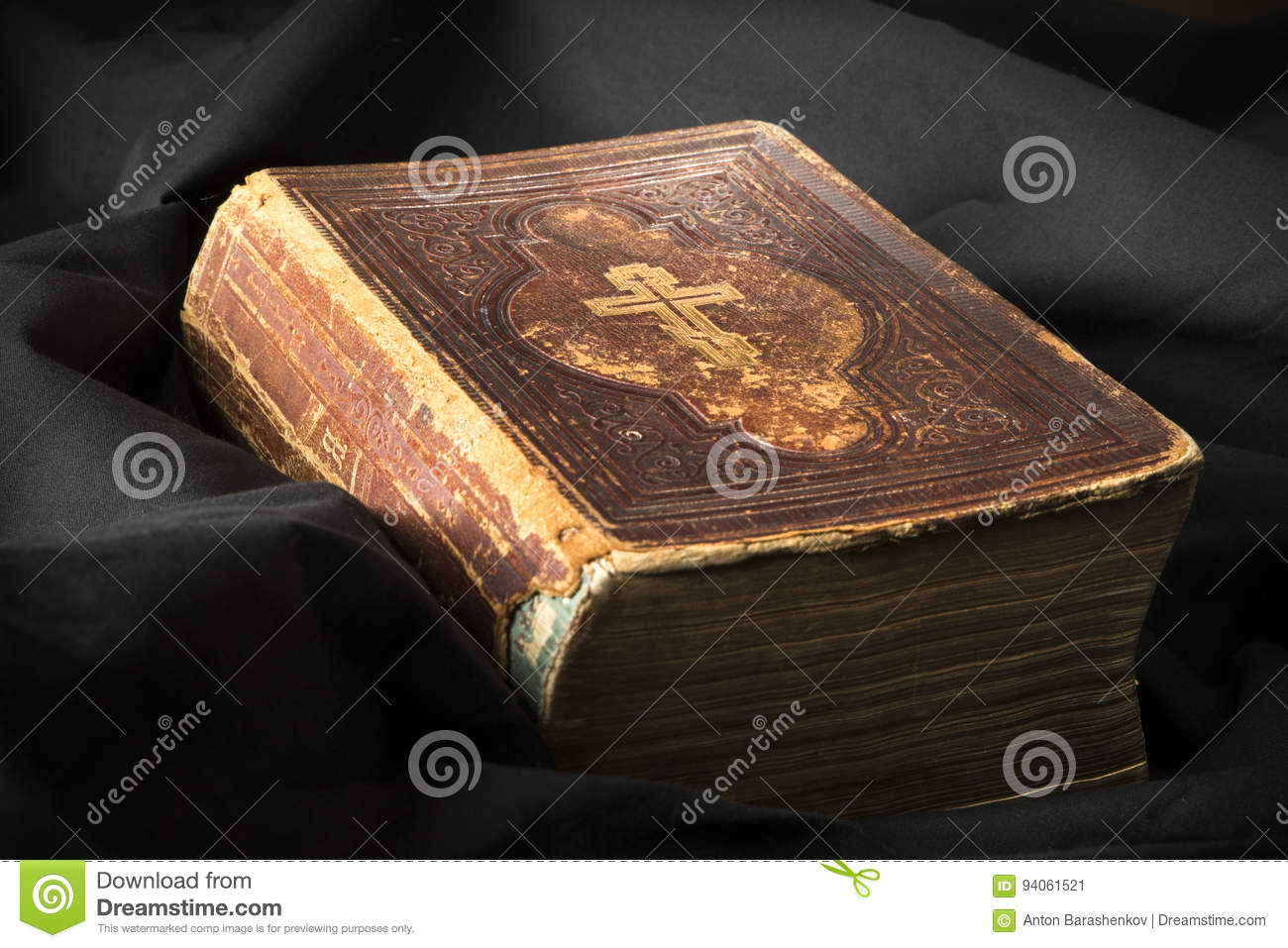 Vintage Leather Look Jeremiah Verse Bible Book Cover Large: Old Book On Black Background. Ancient Christian Bible