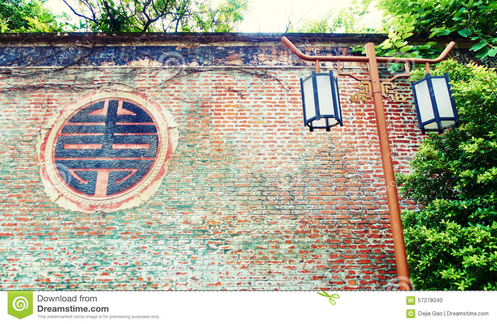 Red Old Brick Wall Outdoor Lamp Garden Light Landscape