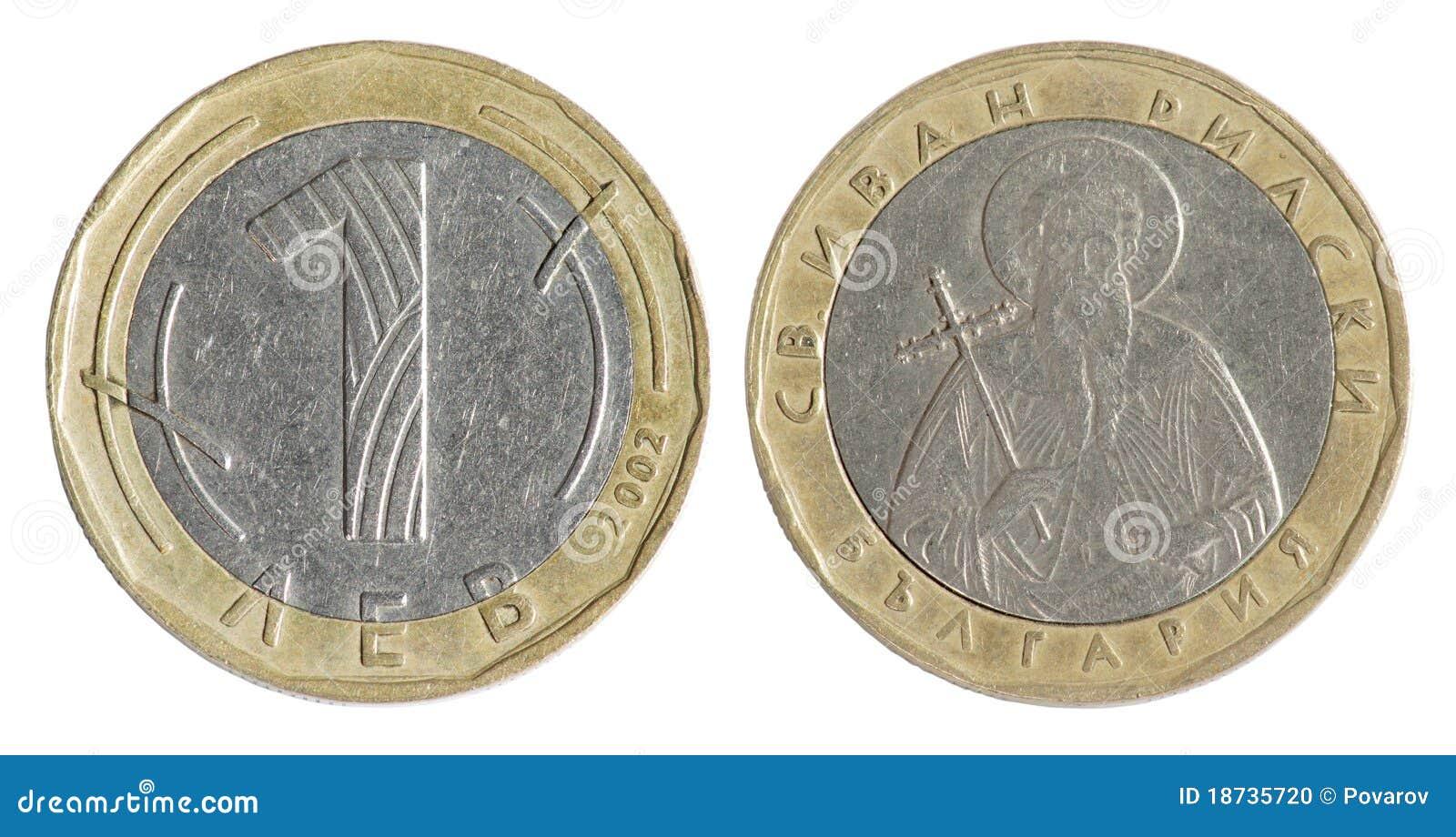 1 lev 2002 coin price in india / Caviar token address quiz