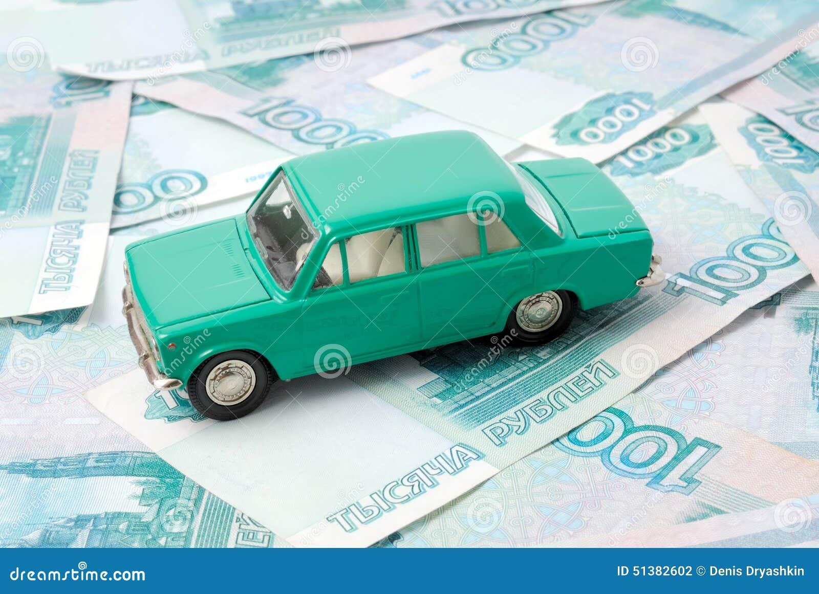 Amazing Money For Old Car Photos - Classic Cars Ideas - boiq.info
